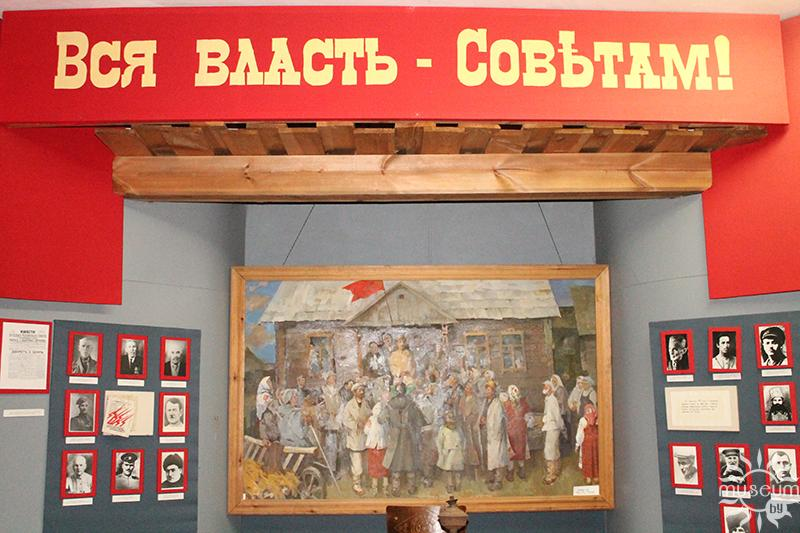 Октябрьский центр истории и культуры